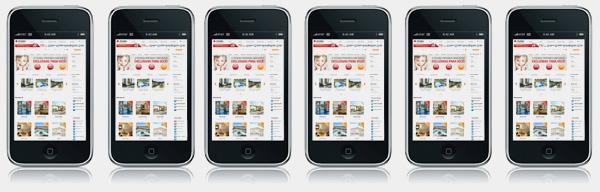 Tecnisa digitalizará sua força de vendas com Iphone